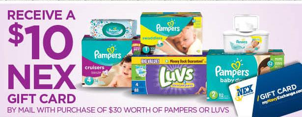 NEX – Baby Deals – Diapers, Bob Stroller